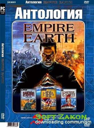 Антологія Earth 2140 - 2160 (PC/RePack/RU)
