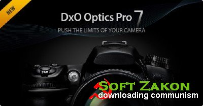 DxO Optics Pro 7.2.2 [Intel] [K-ed] for Mac OS Cracked
