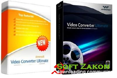 Wondershare Video Converter Ultimate v5.7.6.2 Final / Portable + Aimersoft Video Converter Ultimate v4.2.4.0 Final / Portable (2012,MLRUS)