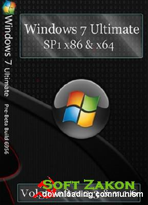 Windows 7 Ultimate SP1 х86-x64 VolgaSoft v 2.3 & v 1.6 (Русский)