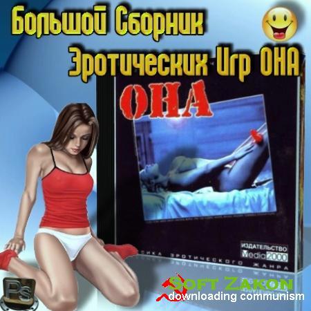 porno-volos-babushka