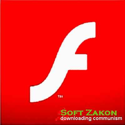 Adobe Flash Player ( 11.6.602.161 Beta, Multi/Rus )