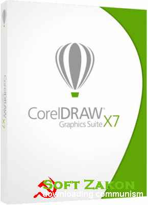 CorelDRAW Graphics Suite X7 17.0.0.491 [Русский]