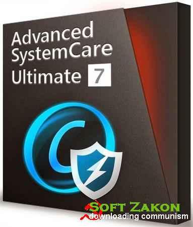 Advanced SystemCare Ultimate 7.1.0.625 Final