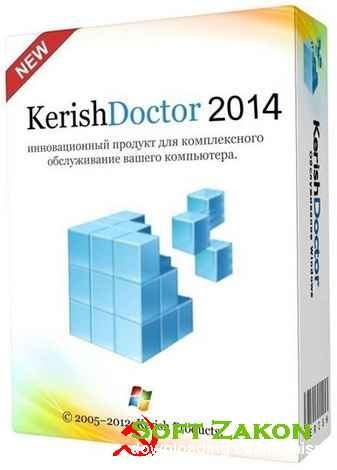 Kerish Doctor 2014 4.55