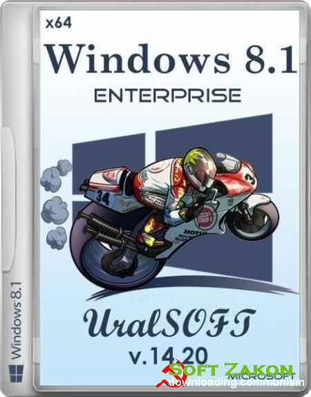 Windows 8.1 Enterprise UralSOFT (x64/RUS/2014)