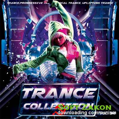 Trance Сollection vol.36 (2016)