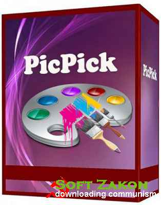 PicPick 4.1.2 +  Portable (ML/RUS) 2016