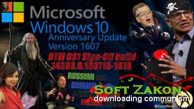 Windows 10 Ver.1607 Anniversary Update RTM 14393.0.160715-1616 RUS/ENG VLSC ISO by WZT