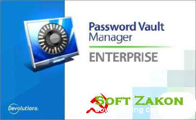 Devolutions Password Vault Manager Enterprise 8.0.1.0 (Multi/Rus)