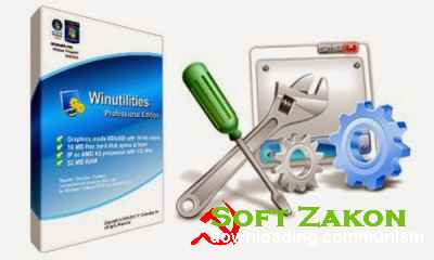 WinUtilities Professional Edition 13.2